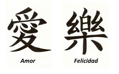 Simbolos chinos on pinterest chinese symbols and tatuajes - Simbolos con significado ...